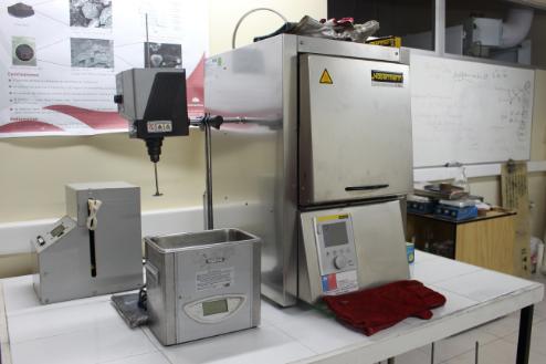 Laboratorio de materiales Avanzados